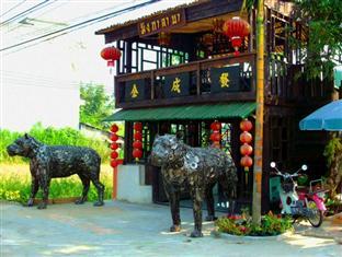 Mingalarpar Resort, Mae Sai