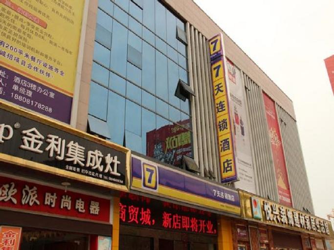 7 Days Inn Bazhong International Trade City Branch, Bazhong