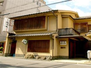 Ryokan Okuda, Kyoto