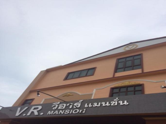 V.R.Mansion Hotel, Muang Phatthalung