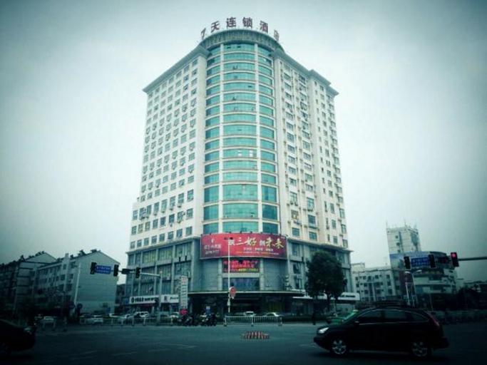 7 Days Inn Taixing Zhongxing Road Branch, Taizhou
