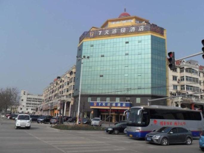 7 Days Inn Zoucheng Kuangjian Road Yan Kuang Zongbu Branch, Zaozhuang