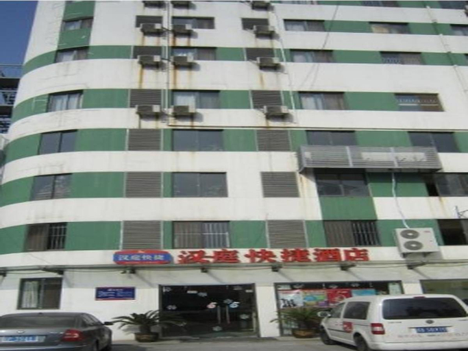 Hanting Hotel Wuxi New District Branch, Wuxi