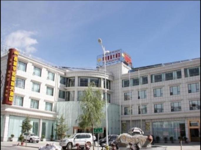 Lhasa Yutuo International Hotel, Lhasa
