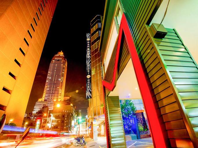 Taipei M Hotel - Main Station, Taipei City