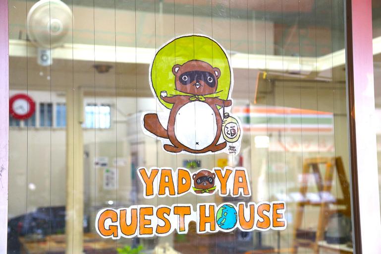 Yadoya Guesthouse Green - Hostel, Suginami