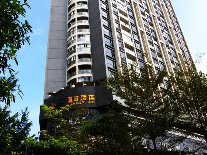Summer Inn, Shenzhen