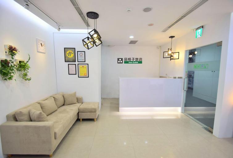 Inn Cube Minquan, Taipei City