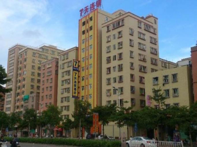 7 Days Inn Shantou Coach Terminal Huanghe Road Branch, Shantou