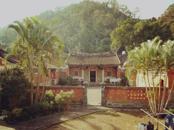 Lo Ink House , Hsinchu County