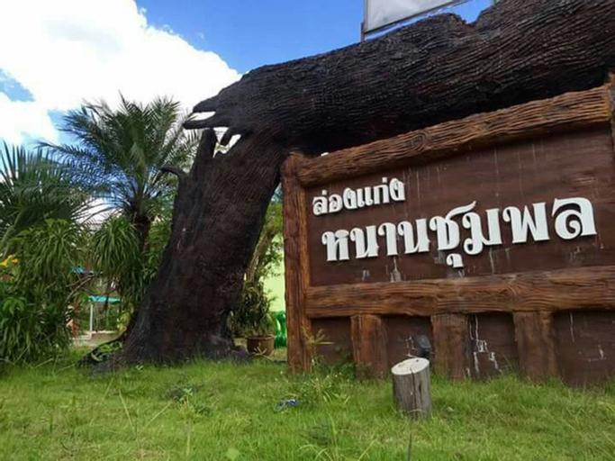 Nhancumphon, Pak Phayun