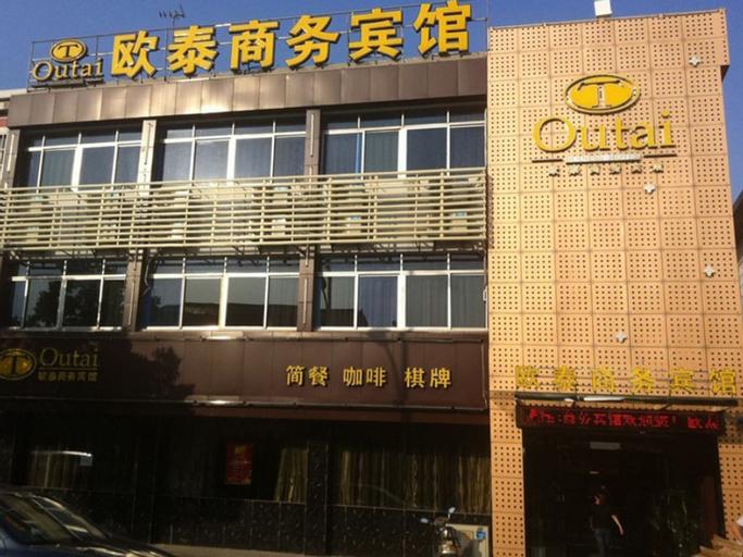 Outai Business Fast Hotel Nanjing Lukou International Airport, Nanjing