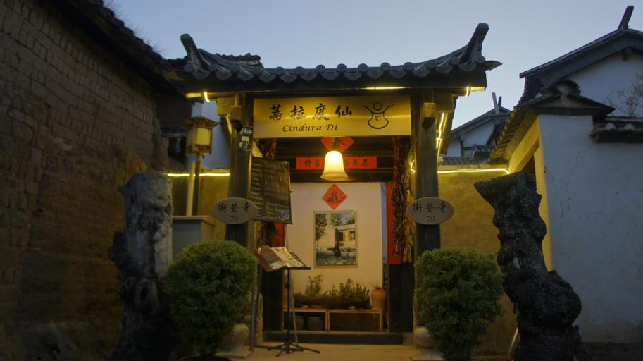 Dali Cindura-Di Hotel, Dali Bai