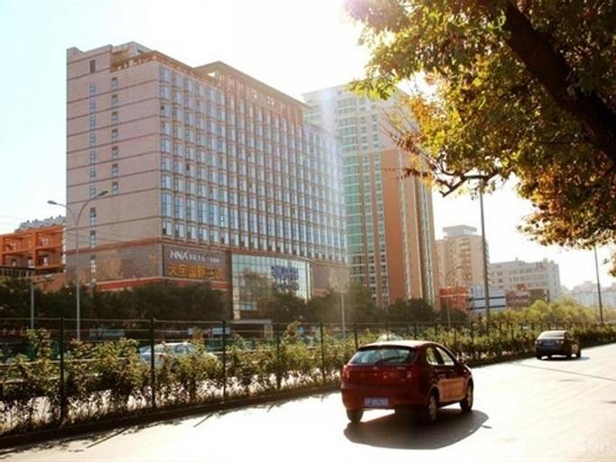 Beijing Very City Apartment Jianxiang International, Beijing