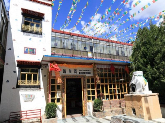 Due West International Youth Hostel, Lhasa