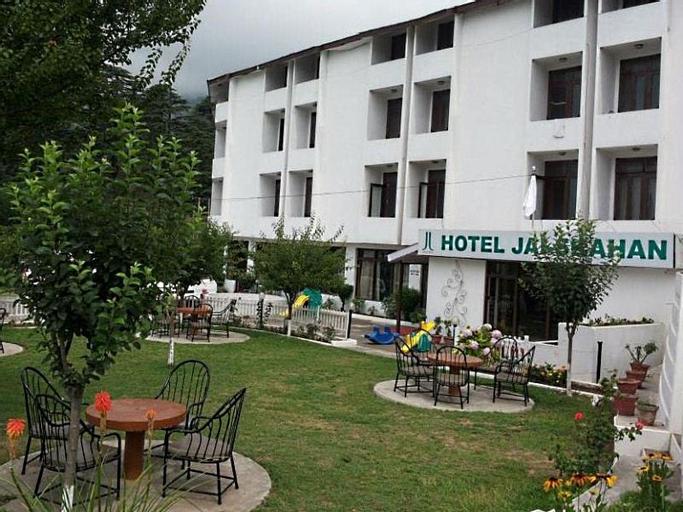 Hotel Jai Skahan, Udhampur