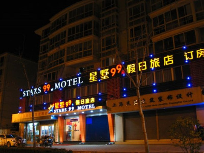 Stars 99 Motel Zhengli Road Branch, Shanghai