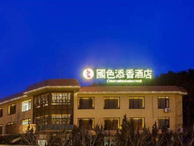 China's National Colours Fashion Themed Hotel, Dalian