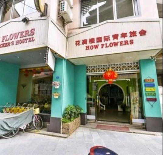 How Flower Hostel Yangshuo, Guilin