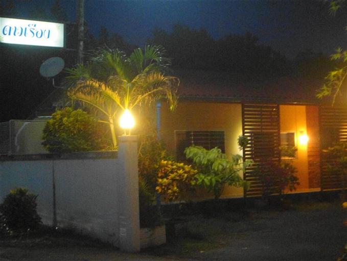 Dawrerng Hotel, Muang Chumphon