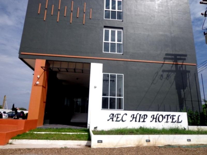 Aec Hip Heritage Mahasarakham Hotel, Muang Maha Sarakam