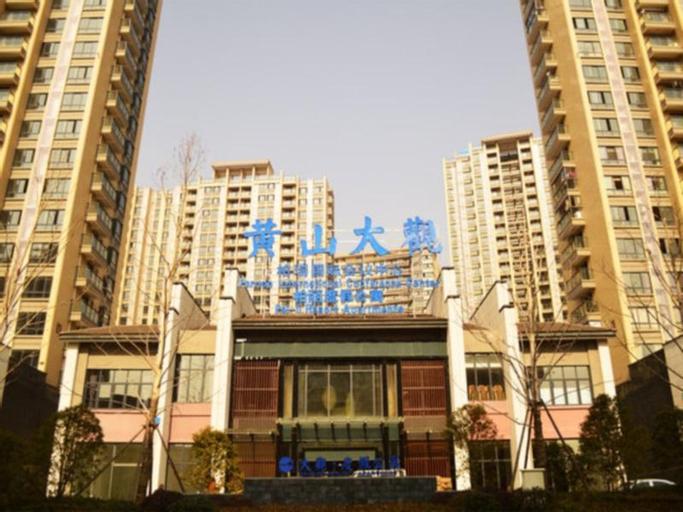 Huangshan Baili Tujia Sweetome Vacation Rentals, Huangshan
