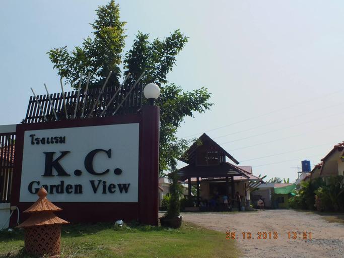 K.C. Garden View Guest House, Kosum Phisai