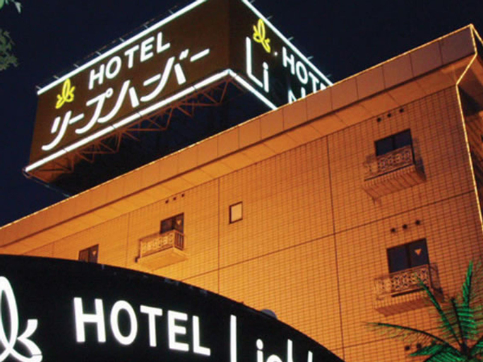 Hotel Lieb Haber, Hirakata