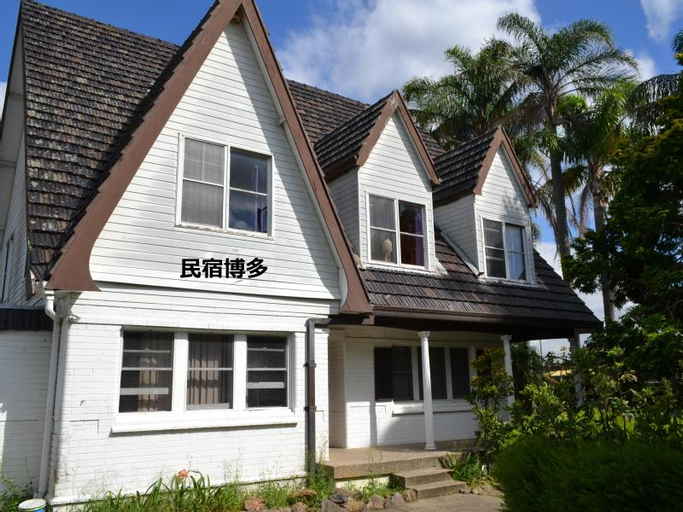 Hakata Guest House, Kogarah