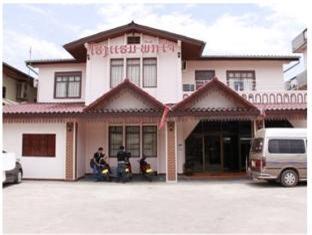 Phakchai Hotel, Sikhottabong