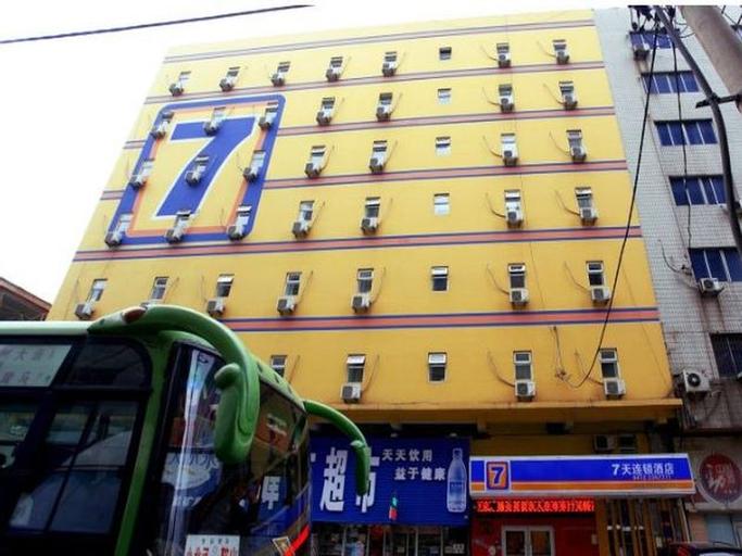 7Days Inn Anshan Bus Station                              , Anshan