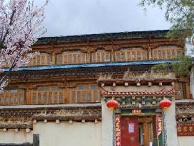 Shangri-la Xike Guest House, Dêqên Tibetan