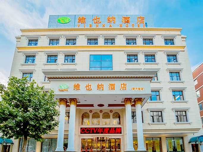 Vienna Hotel Dalian Xinkai Road Branch, Dalian