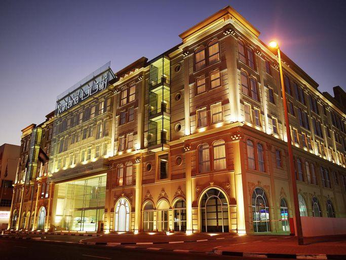 Villa Rotana Hotel,
