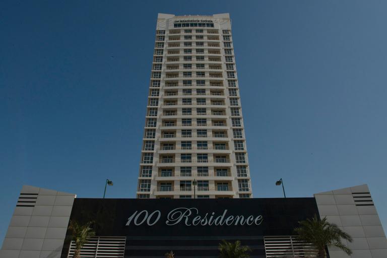 100 Residence - 1 Bedroom Apartment (Lower Floor),