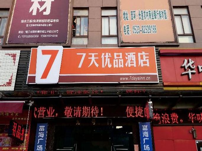 7 Days Premium Jingjiang Fuhai New World Automobile Terminal Branch, Taizhou