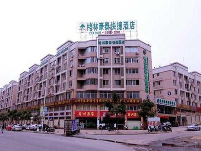 GreenTree Inn Sanming Railway Station Passenger West Station Express Hotel, Sanming