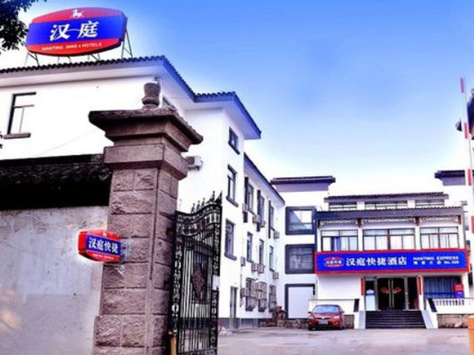 Hanting Hotel Suzhou Guanqian Jingde Road Branch, Suzhou