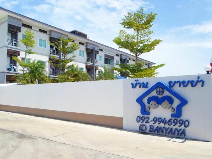 Banyaiya Apartment, Bang Bua Thong