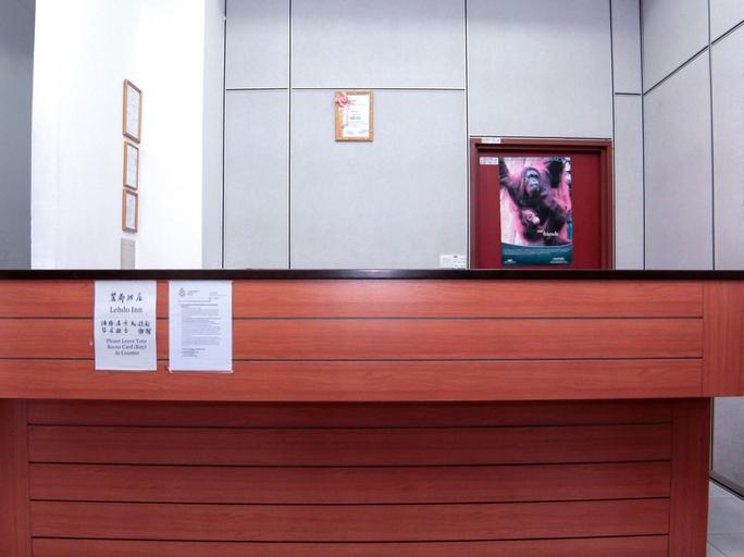 Lehdo Inn, Sibu