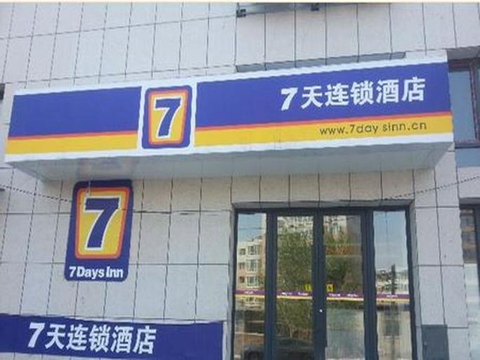 7 Days Inn Jinzhou Heishan Fushan Times Square Branch, Jinzhou