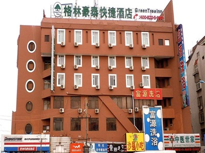 GreenTree Inn Yantai Middle Xingfu Road, Yantai