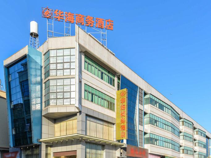 Huahai Business Hotel Guangzhou Baiyun International Airport, Guangzhou