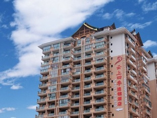 Fairyland Hotel Jinghong Manting Park Hotel, Xishuangbanna Dai