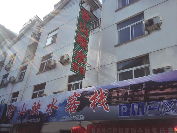 Mountain Hesam & Water Younsui Inn, Huangshan