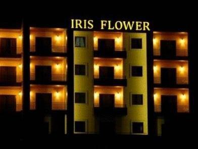 Iris Flower Hotel, Jezzine