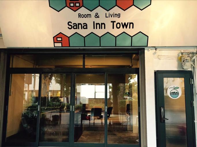 Sana Inn Town - Hostel, Wakayama