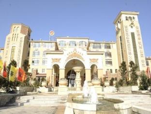 Qingdao Chengtou Hot Spring Resort Jimo, Qingdao