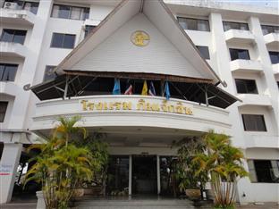 Kim Jek Cin 1 Hotel, Muang Mukdahan