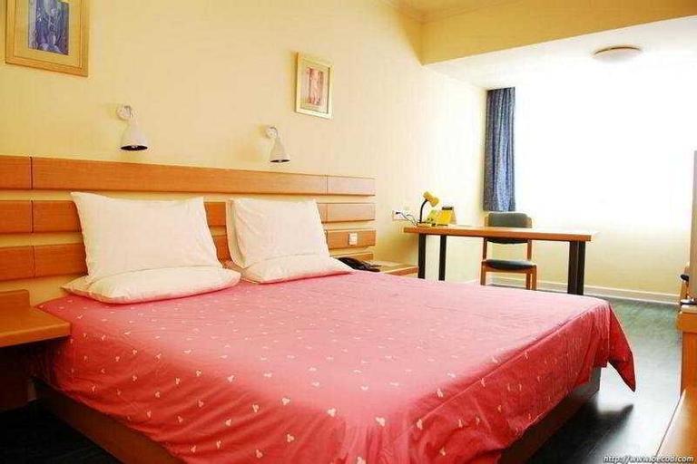 Home Inn Dongda Road Hot Spring, Fuzhou